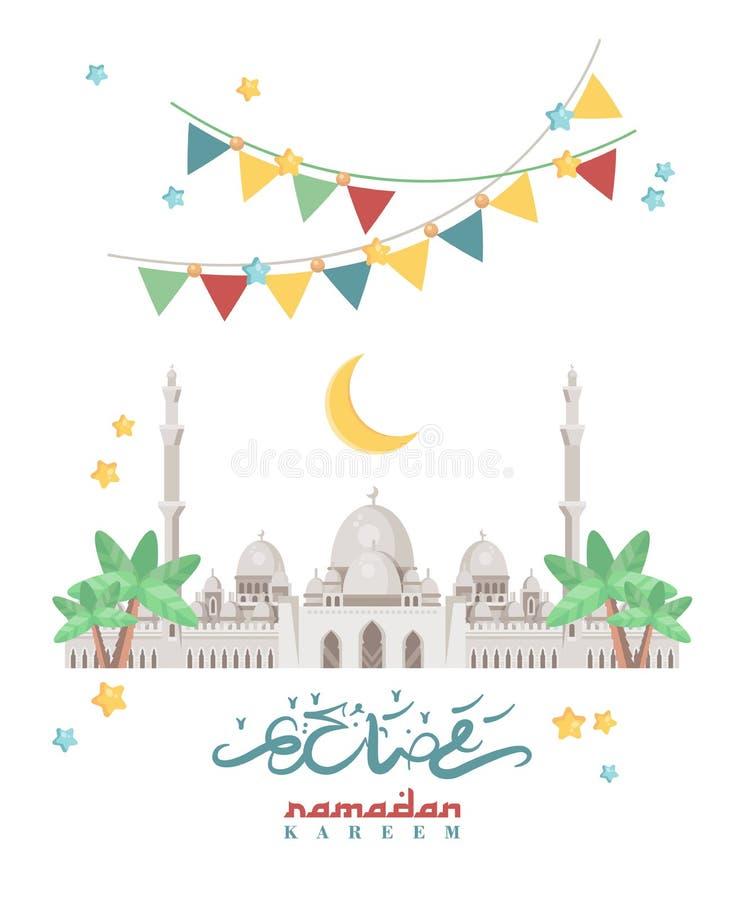 Het creatieve ontwerp van de groetkaart voor heilige maand van moslim communautair festival Ramadan Kareem met maan en hangende l stock illustratie