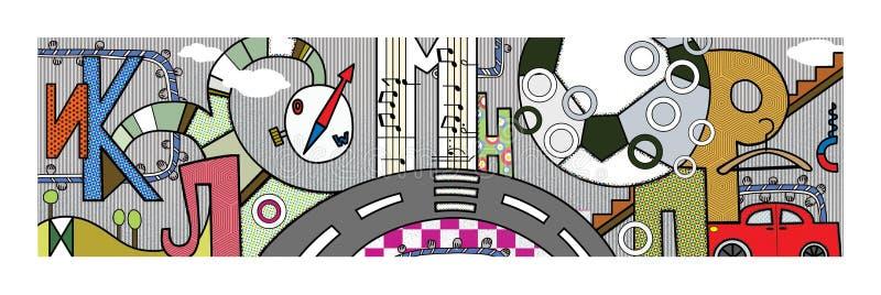 Het Cyrillische alfabet van het geschiktheidsalfabet Sieroplossing met elementen van sportuitrusting De weg en de kleedkamer Het  vector illustratie