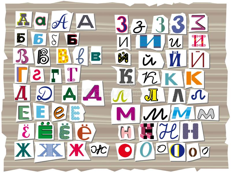 Het Cyrillische die alfabet, uit brieven van diverse grootte en vormen wordt samengesteld, stock afbeelding