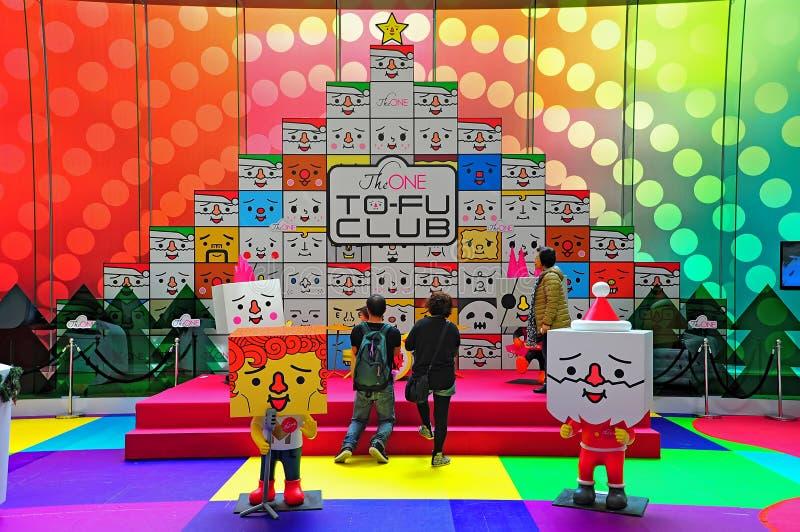 Het decor van Kerstmis bij het shoping van wandelgalerij, Hongkong stock foto