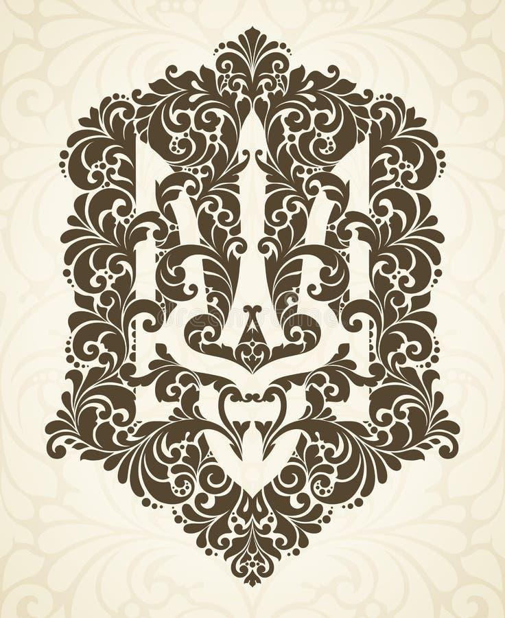 Het decoratieve sier nationale van de het wapenschildoekraïne van het symboolembleem Etnische Oekraïense patroon Trident in uitst royalty-vrije illustratie