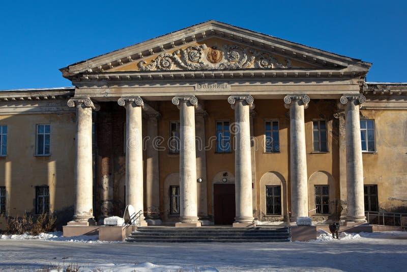 Het Demidovziekenhuis Nizhny Tagil Het gebied van Sverdlovsk Rusland stock foto's
