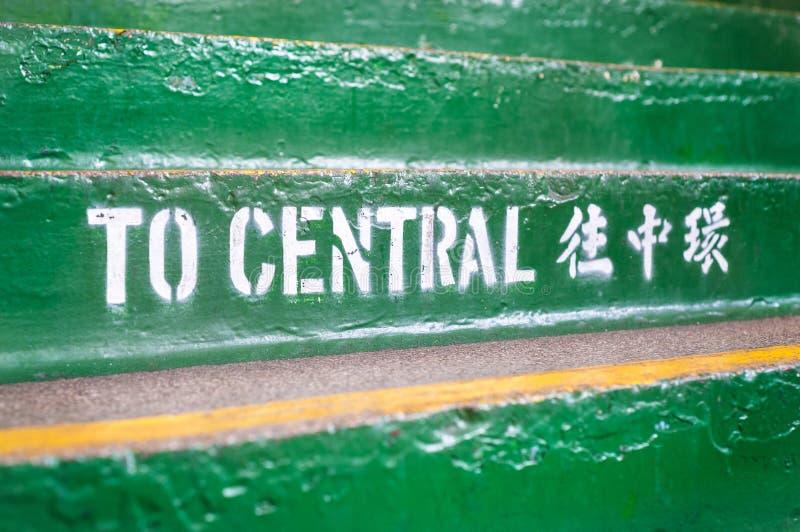 Het detail van groene stappen binnen Tsim Sha Tsui Star Ferry passen stock fotografie