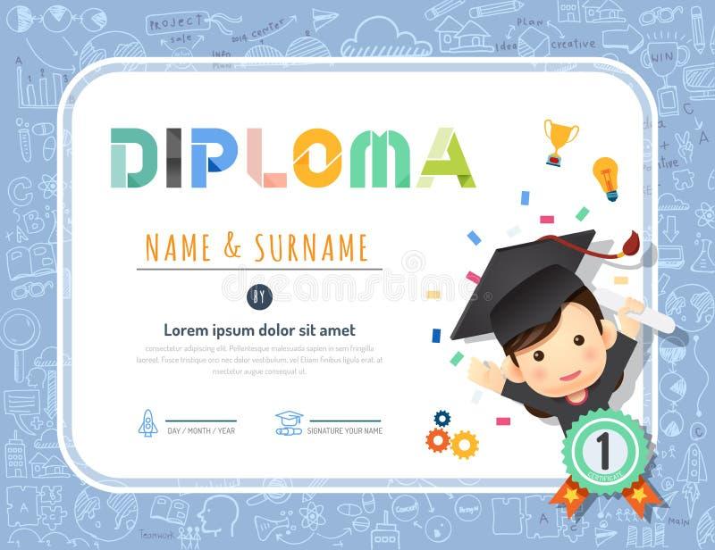 Het diploma van certificaatjonge geitjes, de lay-out van het kleuterschoolmalplaatje stock illustratie