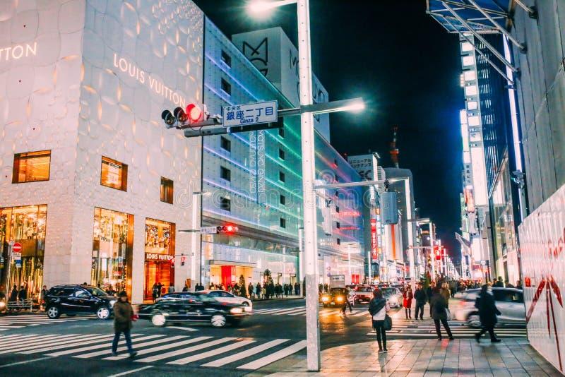 Het District van Ginza in Tokyo royalty-vrije stock fotografie