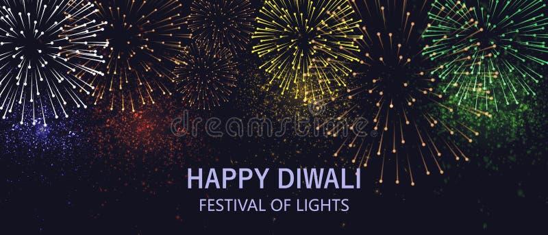 Het Diwalifestival steekt affiche aan De glanzende achtergrond van de DIwalivakantie met vuurwerk Vector illustratie vector illustratie