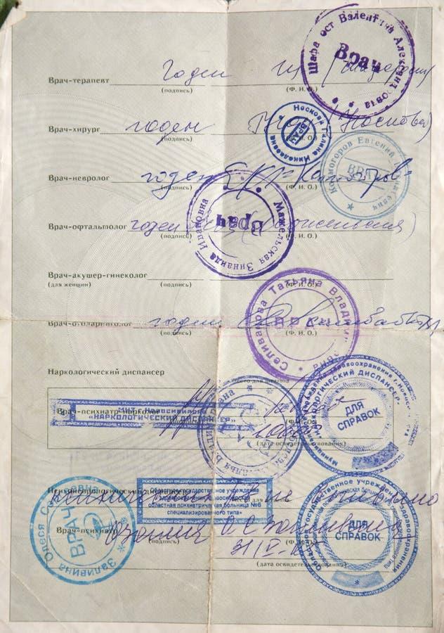 Het document stock afbeeldingen