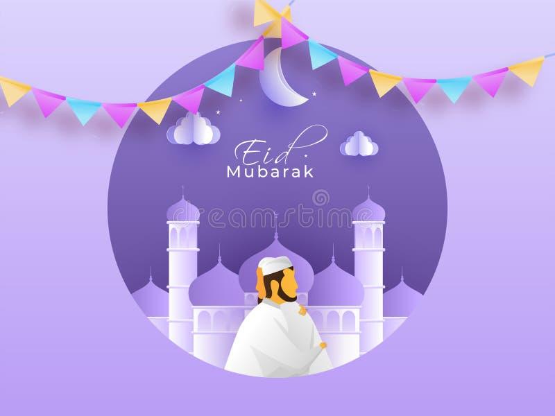 Het document sneed affiche en bannerontwerp met illustratie van jonge mensen die elkaar voor moskee koesteren vector illustratie
