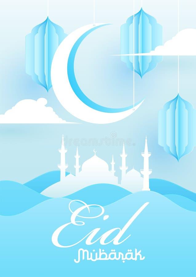 Het document sneed stijlachtergrond met toenemende maan, hangende lantaarns en silhouetmoskee vector illustratie