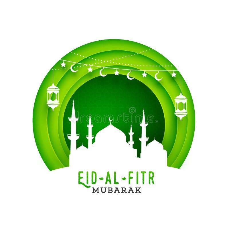 Het document sneed van de stijlaffiche of banner ontwerp met moskee op groene achtergrond voor eid-Al stock illustratie