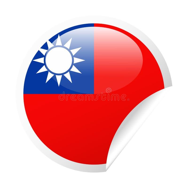 Download Het Document Van De De Vlag Vector Rond Hoek Van Taiwan Pictogram Stock Illustratie - Illustratie bestaande uit knoop, geïsoleerd: 107703237