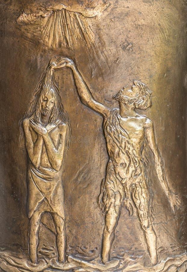 Het Doopsel van Jesus-Christus stock afbeeldingen