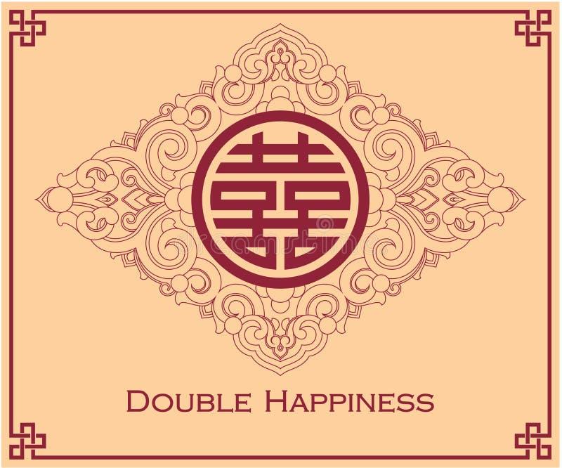 Het dubbele Ontwerp van het Symbool van het Geluk vector illustratie