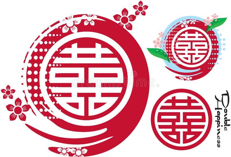 Het dubbele Symbool van het Geluk stock illustratie