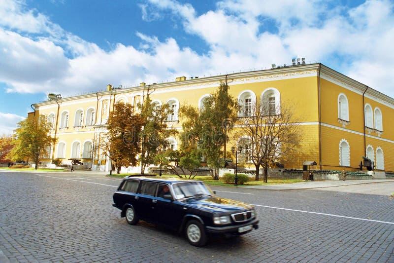 Het eerste Bureau het Kremlin royalty-vrije stock foto's