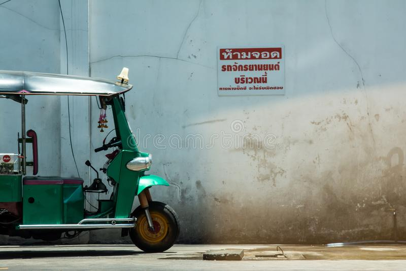 Het eindeteken van het motorfietsparkeren royalty-vrije stock fotografie