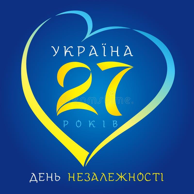 Het embleem van de liefdeoekraïne, de banner van de Onafhankelijkheidsdag met Oekraïense teksten en hart vector illustratie