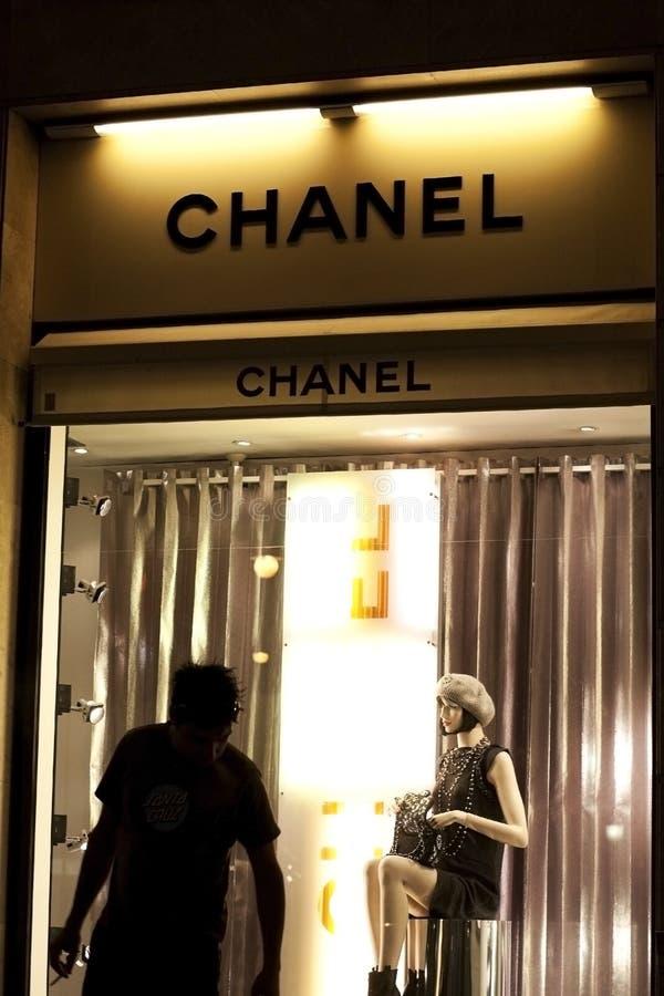 Het Embleem van de manier van Chanel royalty-vrije stock foto's