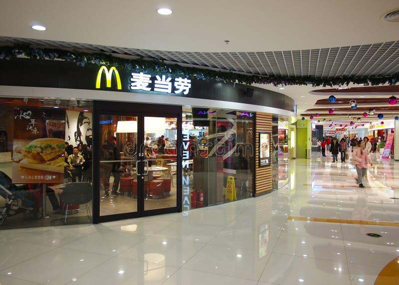 Het Embleem van McDonald royalty-vrije stock fotografie