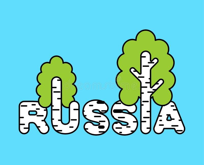 Het embleem van Rusland Brieven en berk Nationale Russische boom Vector IL vector illustratie