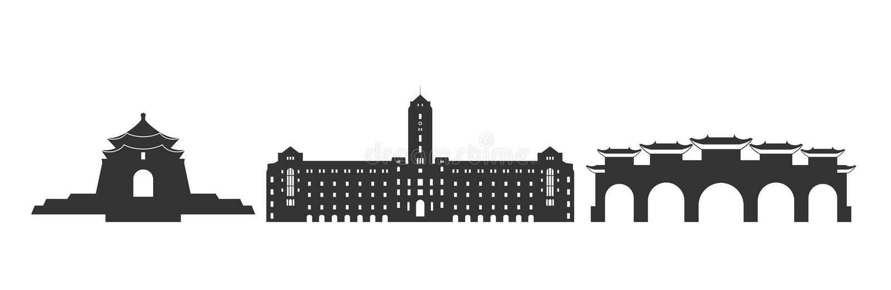Het embleem van Taiwan Geïsoleerde Taiwanese architectuur op witte achtergrond stock illustratie