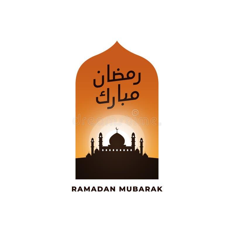 Het embleemkenteken van Ramadanmubarak de Arabische kalligrafie van de lijnstijl met grote moskeeillustratie heldere licht en och vector illustratie