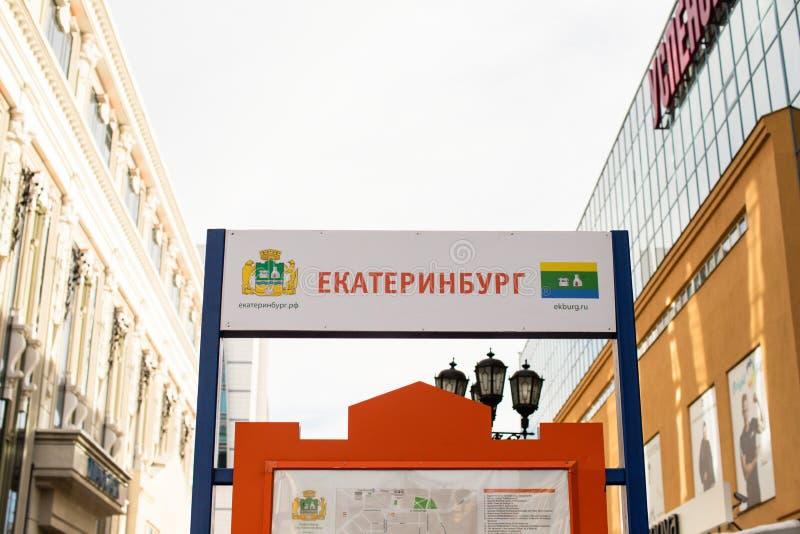 Het embleemteken van Yekaterinburgrusland van straat royalty-vrije stock fotografie