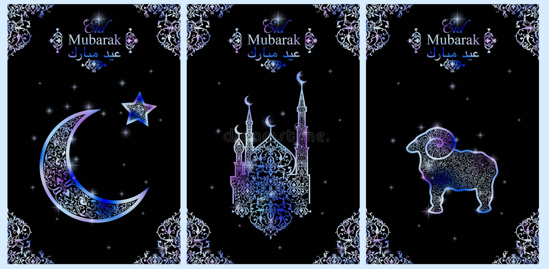 Het Engels vertaalt Eid Mubarak Mooie Moskee, Halve maan en Ster op vage achtergrond De Islamitische kaart van de vieringsgroet stock foto