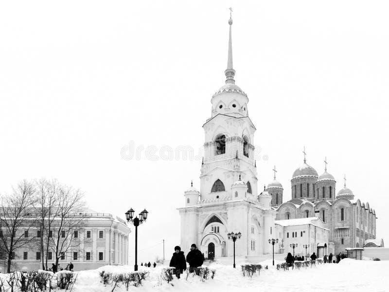 Het ensemble van Vladimirs royalty-vrije stock foto's