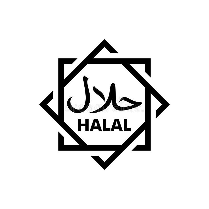 Het etiket van het Halalteken op witte achtergrond wordt geïsoleerd die vector illustratie