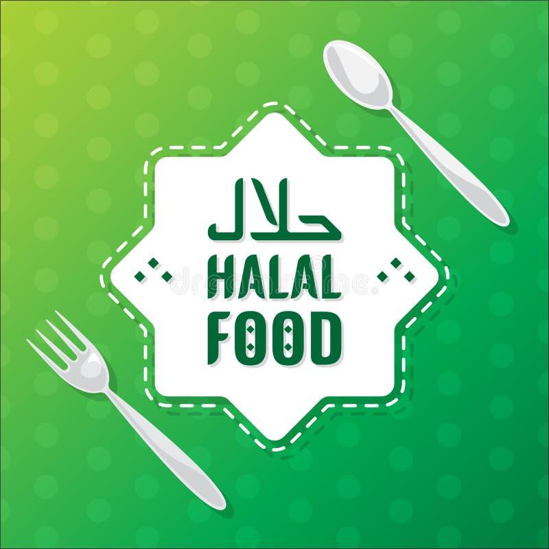Het etiket van het Halalvoedsel stock illustratie
