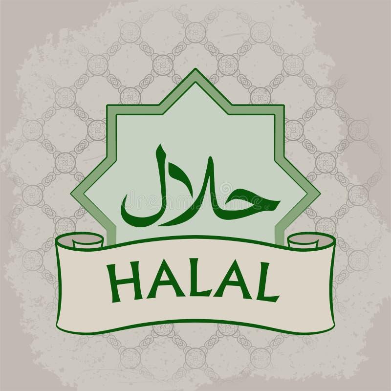 Het Etiket van het Halalproduct vector illustratie