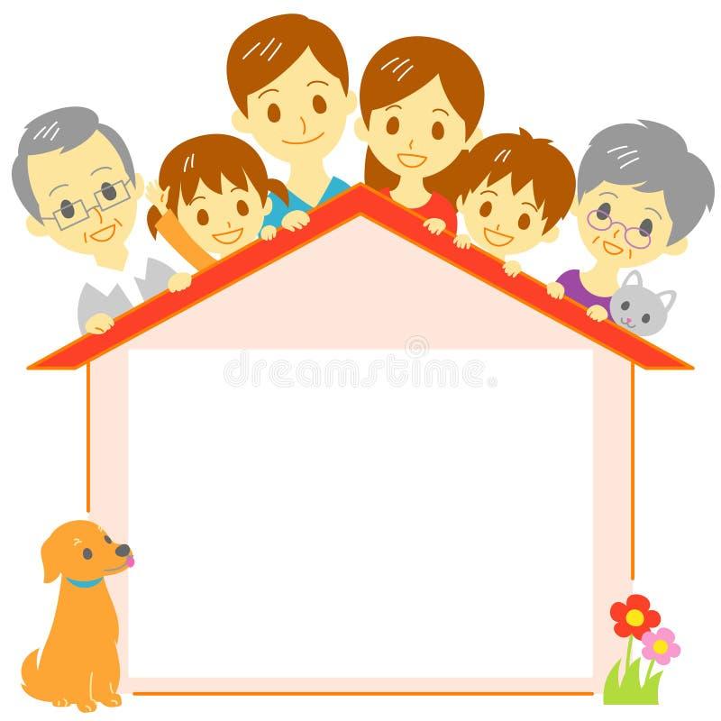 Het exemplaarruimte van het familiehuis vector illustratie