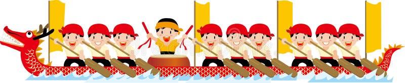 Het Festival van de Boot van de draak stock illustratie