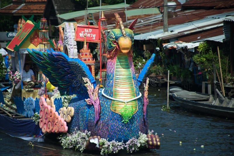 Het Festival van oneffenheidsbua (Lotus Throwing Festival) in Thailand royalty-vrije stock afbeelding