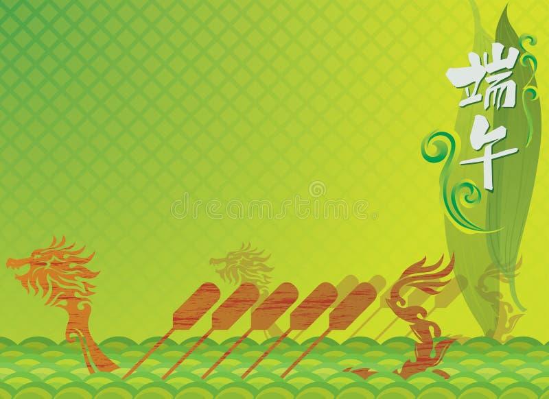 Het festivalachtergrond van de draakboot royalty-vrije illustratie
