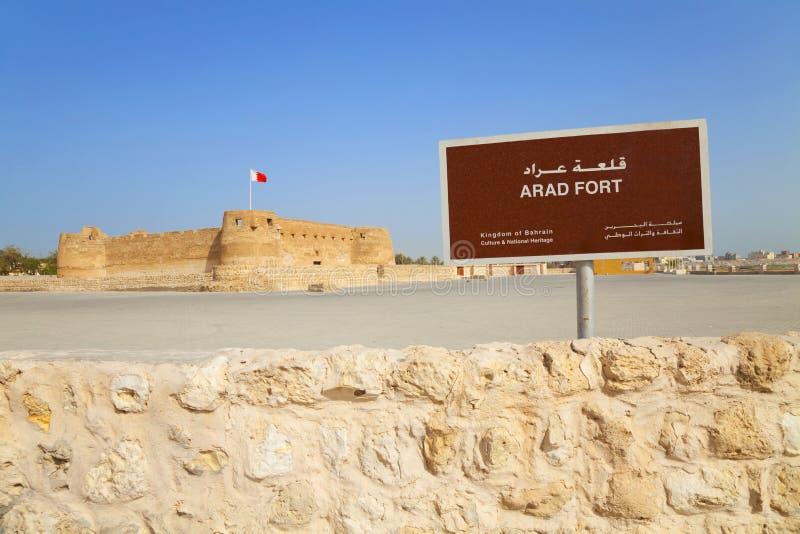 Het Fort van Arad, Manama, Bahrein stock fotografie