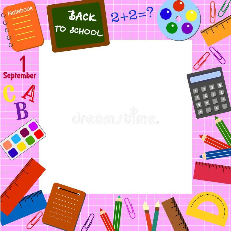 Het frame van de school vector illustratie