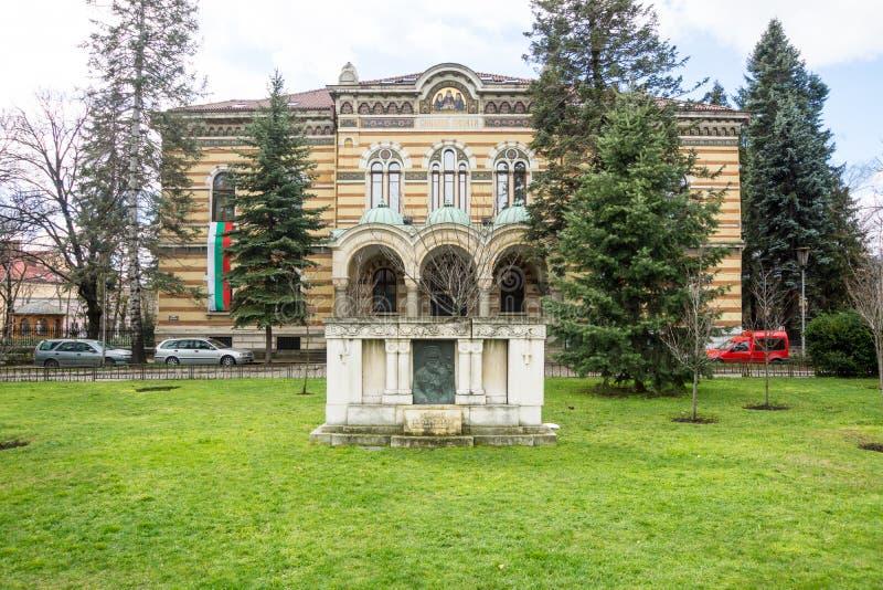 Het gebied bij de Heilige Synode van de Bulgaarse Orthodoxe Kerk in Sofia royalty-vrije stock fotografie