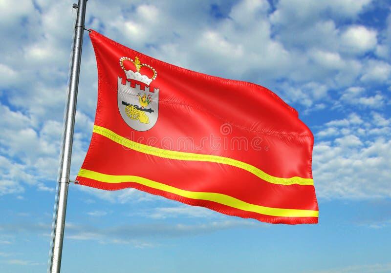 Het gebied die van Smolensk oblast van de Vlag van Rusland met hemel op realistische 3d illustratie als achtergrond golven royalty-vrije illustratie