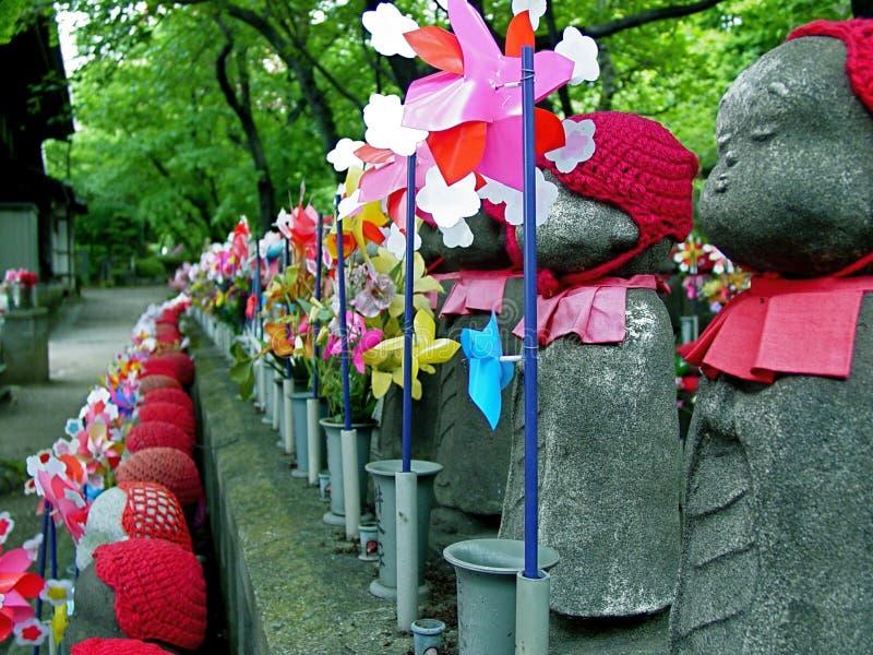 Het Gedenkteken van Shiba royalty-vrije stock afbeeldingen