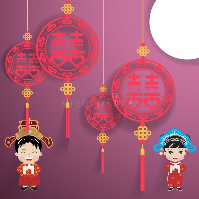 Het geluk van Chinees document sneed het hangen op achtergrond vector illustratie