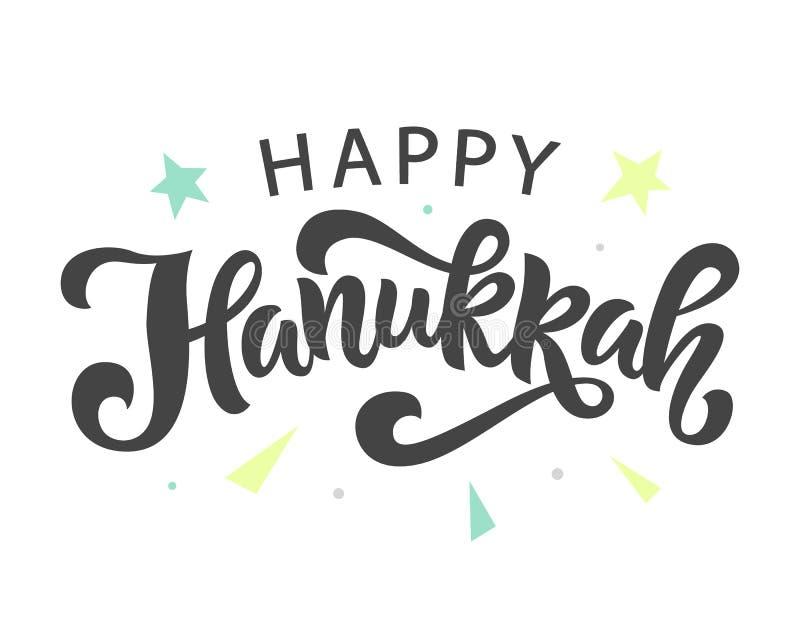 Het gelukkige Chanoekavakantie van letters voorzien, geïsoleerd op wit royalty-vrije illustratie