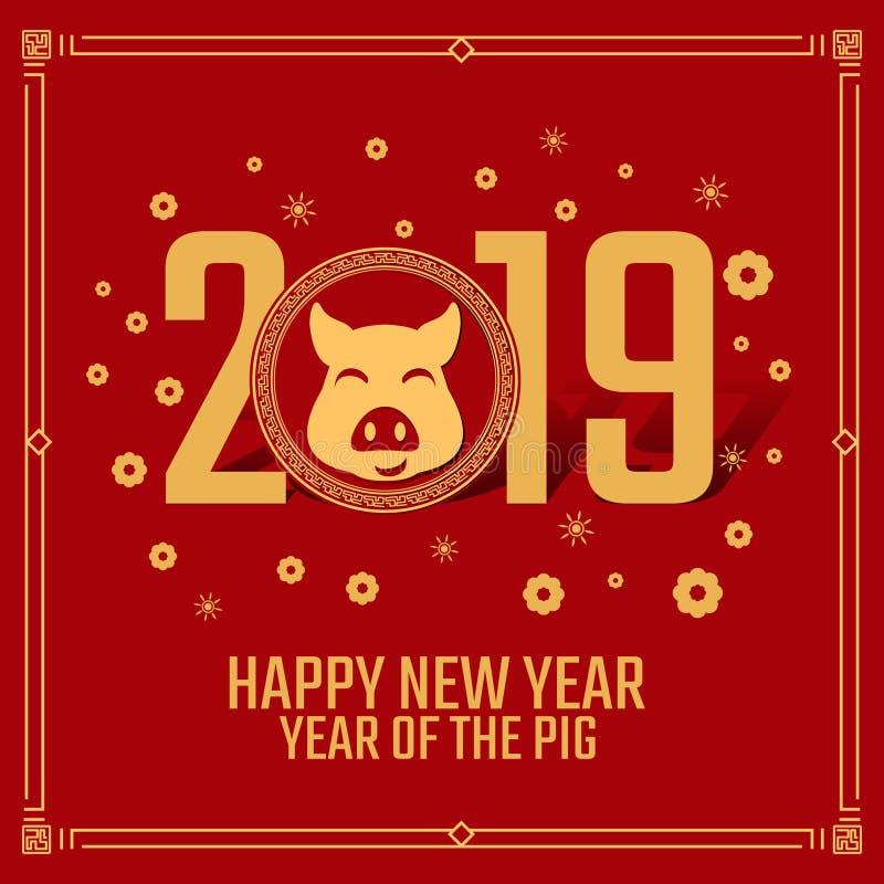 Het gelukkige Chinese jaar van het Nieuwjaar 2018 varken royalty-vrije illustratie