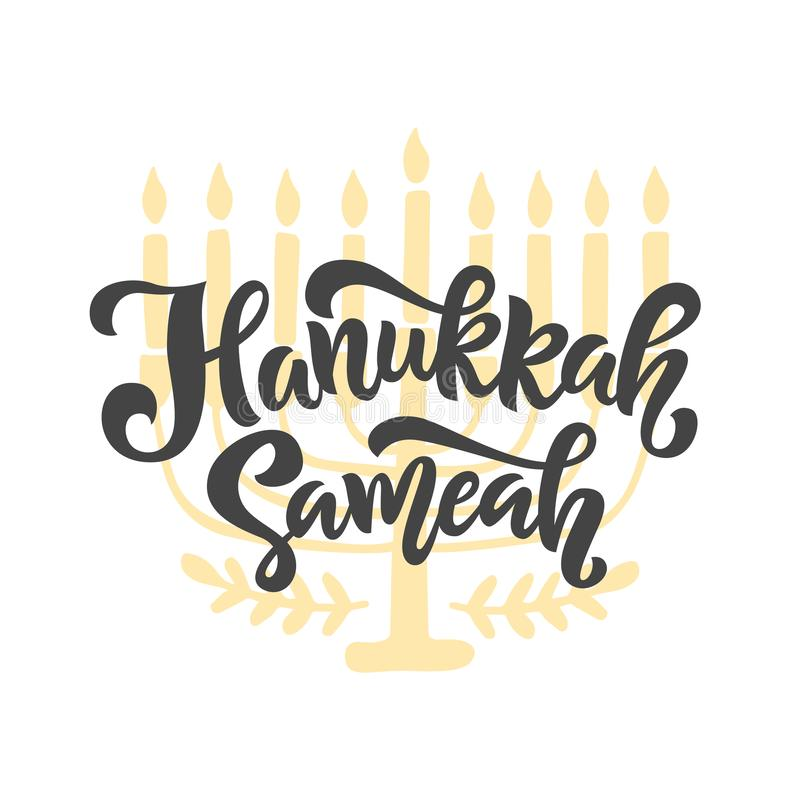 Het gelukkige die Chanoekavakantie van letters voorzien met menorah, op wit wordt geïsoleerd royalty-vrije illustratie