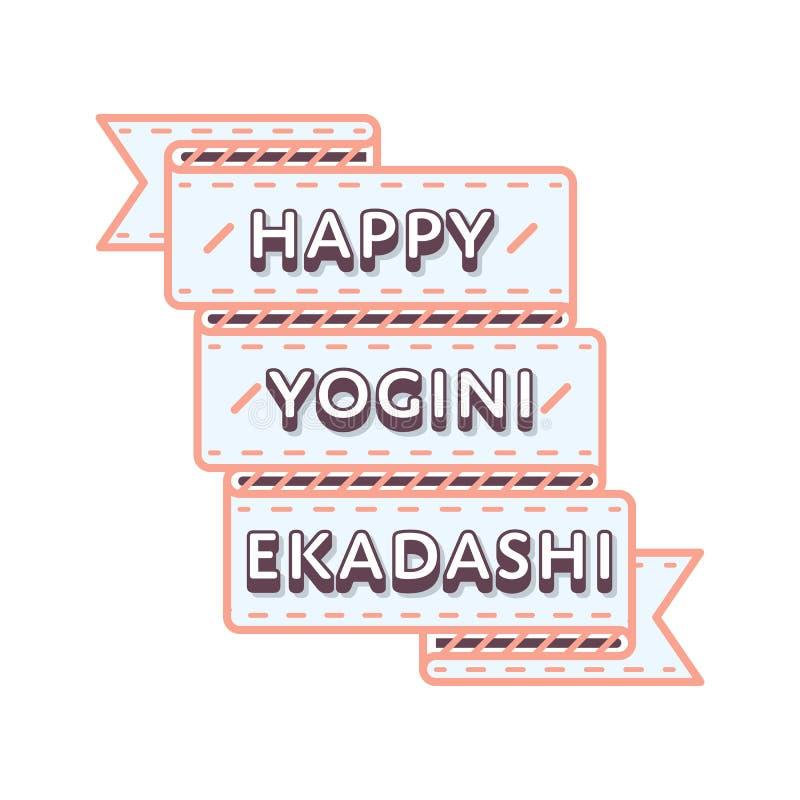 Het gelukkige embleem van de de daggroet van Yogini Ekadashi royalty-vrije stock afbeeldingen