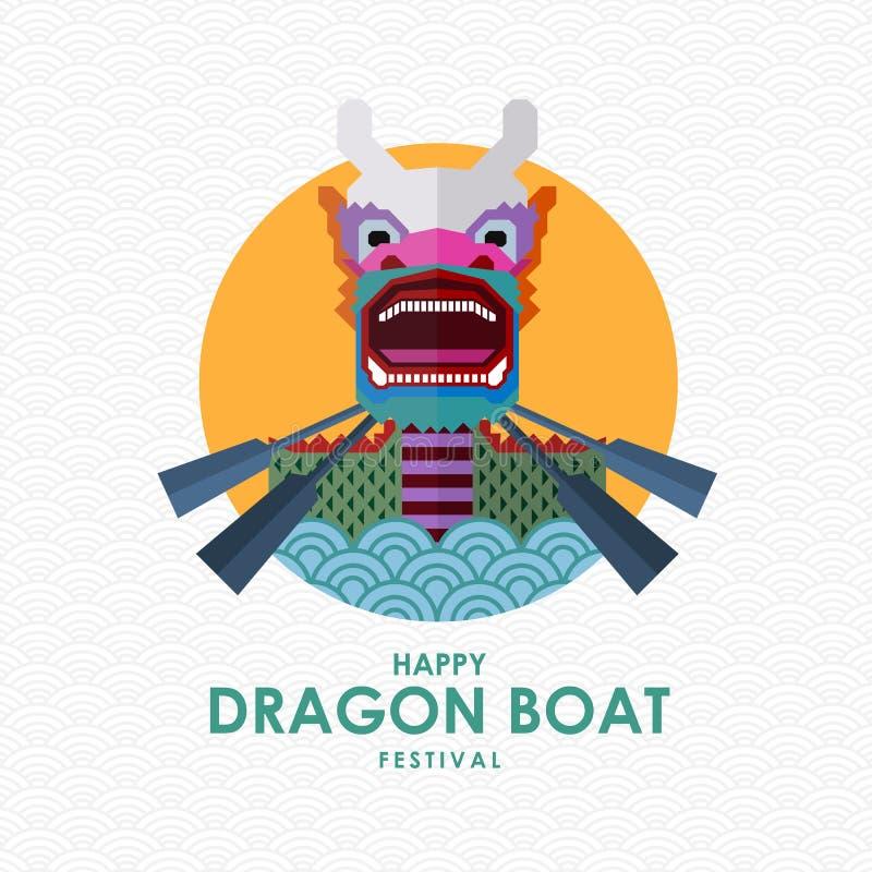 Het gelukkige festival van de draakboot met de voorzijde van de draakboot op water in cirkel vectorontwerp royalty-vrije illustratie