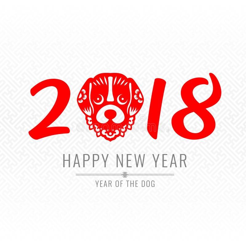 Het gelukkige nieuwe jaar en het jaar van de hond met de rode teksten van 2018 en rood document snijden hoofd het teken vectoront vector illustratie