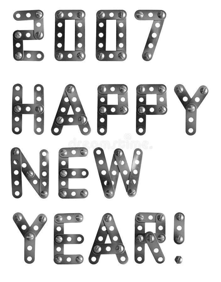 het gelukkige nieuwe jaar van 2007 royalty-vrije illustratie