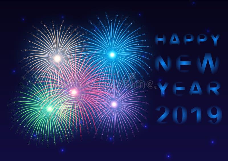 het gelukkige Nieuwe jaar van 2019! Gelukkig nieuw jaar, achtergrond met kleurrijk vuurwerk en fonkelingen stock illustratie